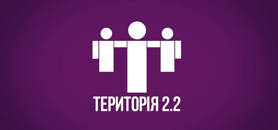 Territory22
